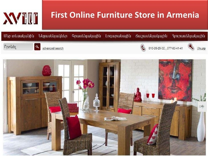 First Online Furniture Store in Armenia<br />