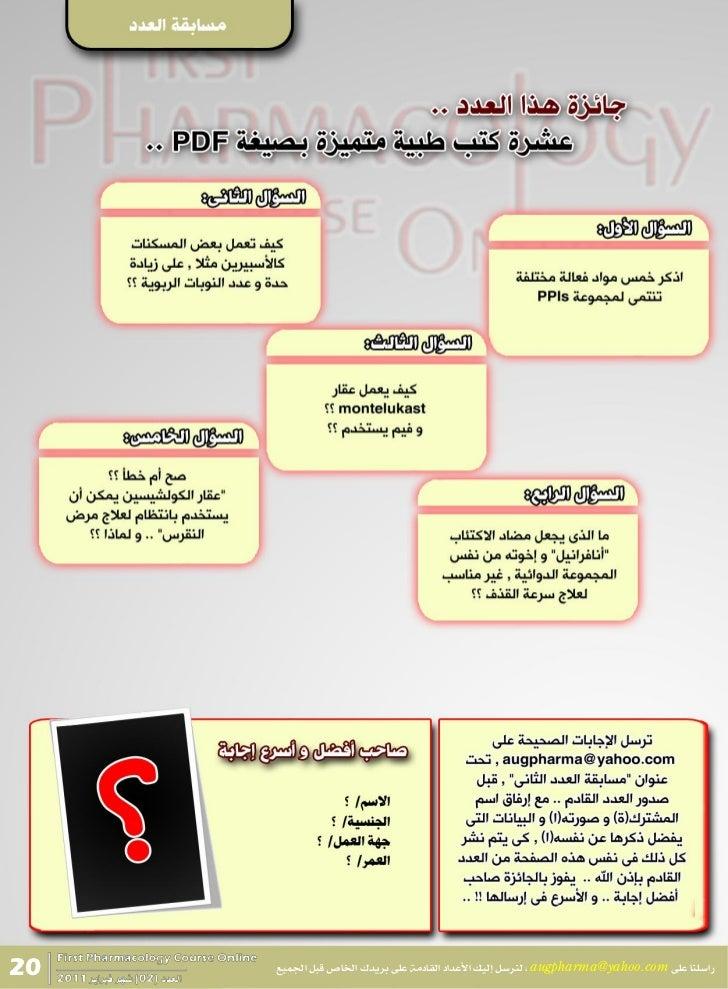 http://www.4shared.com/f                                             ile/ipC-swtD/____.html12   راسمنا عمى  , ...