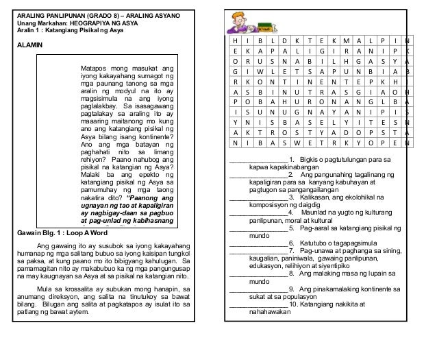 ARALING PANLIPUNAN (GRADO 8) – ARALING ASYANOUnang Markahan: HEOGRAPIYA NG ASYAAralin 1 : Katangiang Pisikal ng AsyaALAMIN...