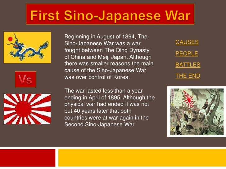 First Sino-Japanese War<br />Beginning in August of 1894, The Sino-Japanese War was a war fought between The Qing Dynasty ...