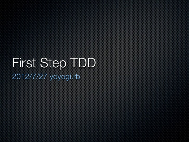 First Step TDD2012/7/27 yoyogi.rb