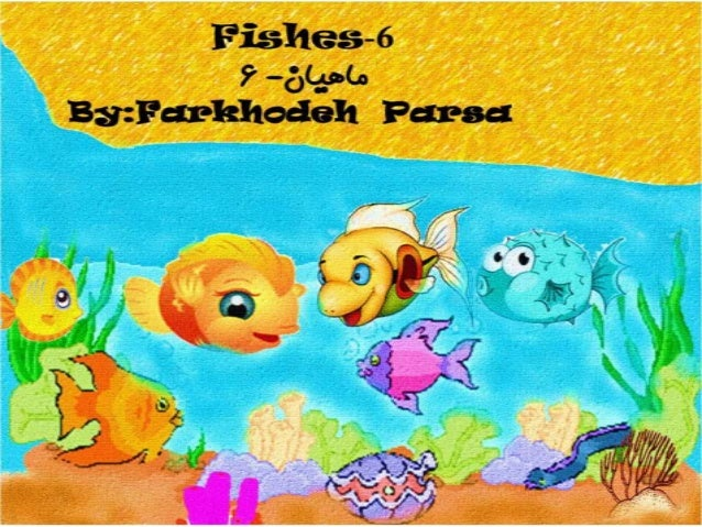 Fishes 6-7