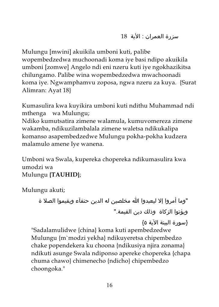 18 سزرة العمران : الية  Mulungu [mwini] akuikila umboni kuti, palibe wopembedzedwa muchoonadi koma iye basi ndipo akuiki...