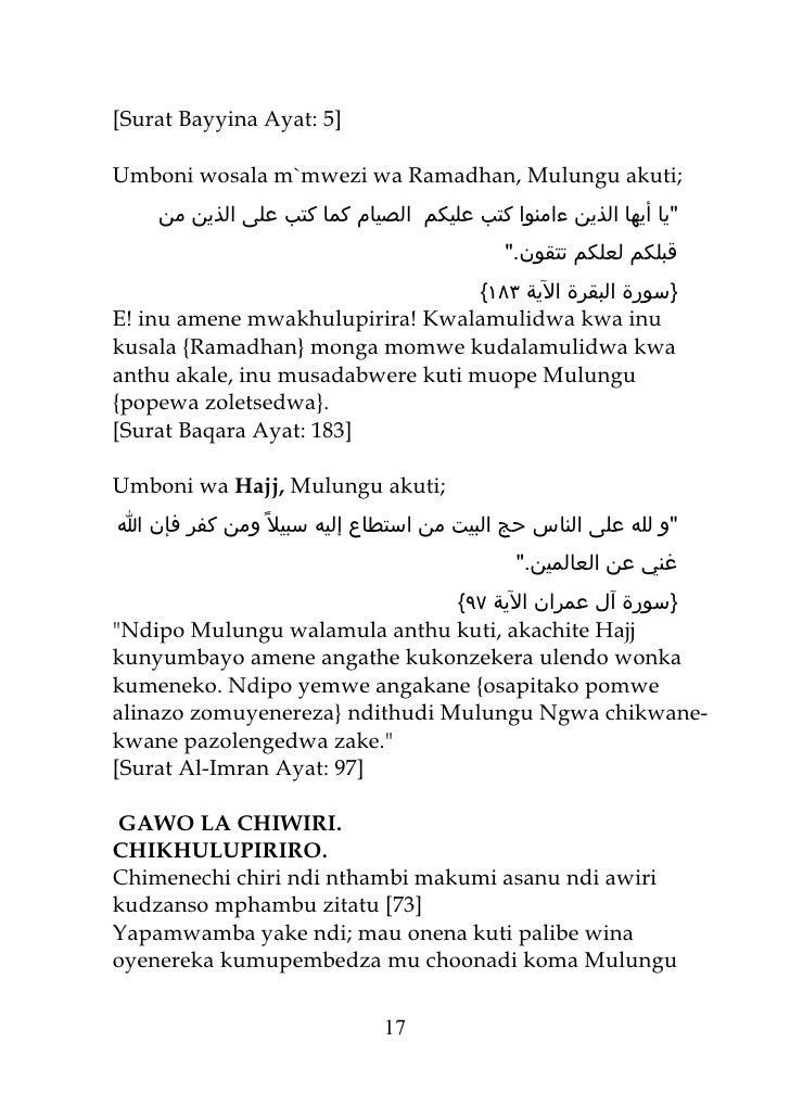 """[Surat Bayyina Ayat: 5]  Umboni wosala m`mwezi wa Ramadhan, Mulungu akuti;     """"يا أيها الذين ءامنوا كتب عليكم الصيام كما..."""