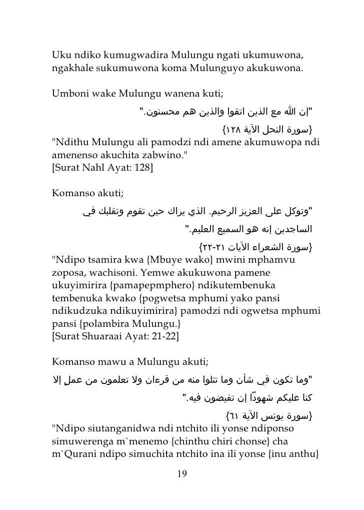 Uku ndiko kumugwadira Mulungu ngati ukumuwona, ngakhale sukumuwona koma Mulunguyo akukuwona.  Umboni wake Mulungu wanena k...