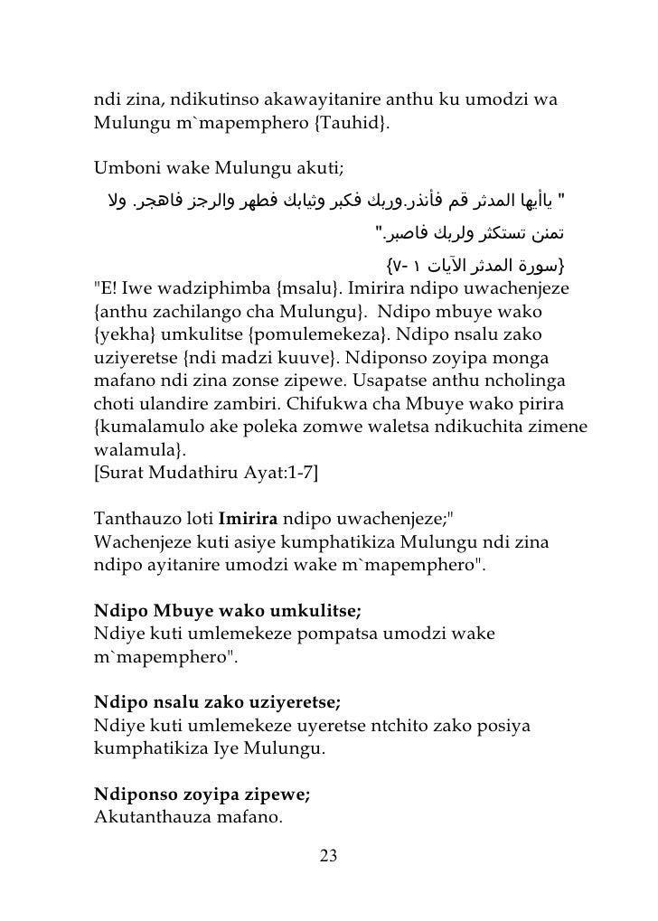 """ndi zina, ndikutinso akawayitanire anthu ku umodzi wa Mulungu m`mapemphero {Tauhid}.  Umboni wake Mulungu akuti;  """" ياأيه..."""
