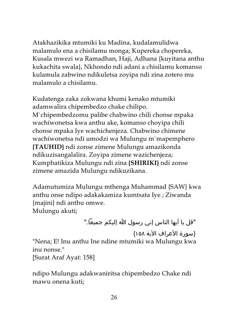 Atakhazikika mtumiki ku Madina, kudalamulidwa malamulo ena a chisilamu monga; Kupereka chopereka, Kusala mwezi wa Ramadhan...