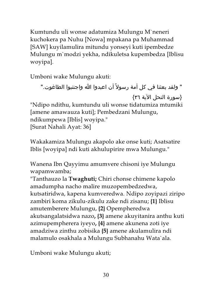 Kumtundu uli wonse adatumiza Mulungu M`neneri kuchokera pa Nuhu [Nowa] mpakana pa Muhammad [SAW] kuyilamulira mitundu yons...