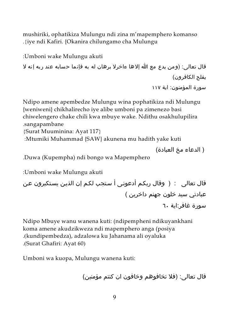 mushiriki, ophatikiza Mulungu ndi zina m'mapemphero komanso .{iye ndi Kafiri. {Okanira chilungamo cha Mulungu  :Umboni wak...