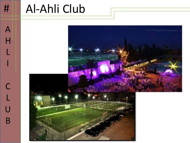 Al-Ahli Club# A H L I C L U B