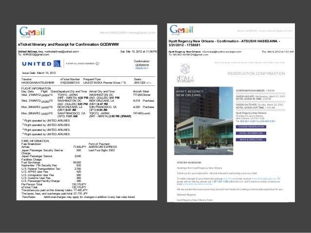 •購⼊入記録の簡便便な保存:家計簿管理理  •店舗・EC連動した顧客との関係構築  •購⼊入記録を利利⽤用した新サービス創出 メールレシートの サービスデザイン的価値