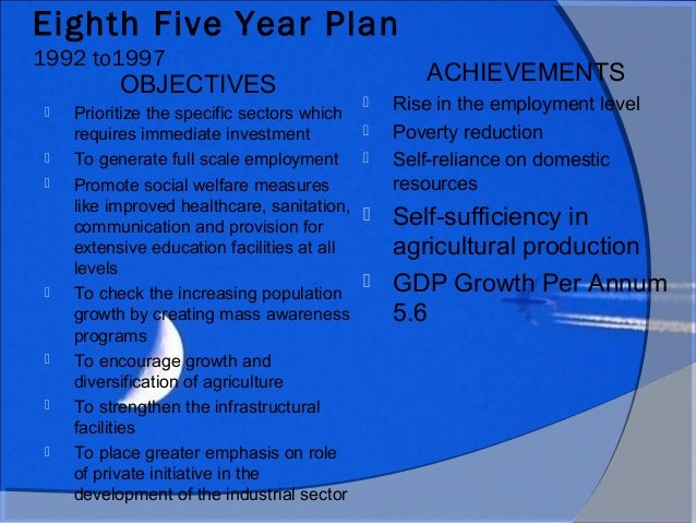 the 8th five year plan 11530 the npe statement that from the eighth plan onwards, the outlay on education would uniformly exceed 6 per cent of the national income would be treated as a guideline for allocation of resources during the eighth plan.