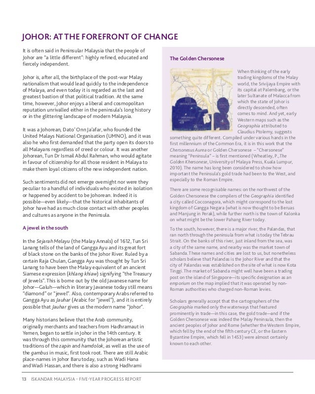 Five year progress report iskandar iskandar malvernweather Gallery