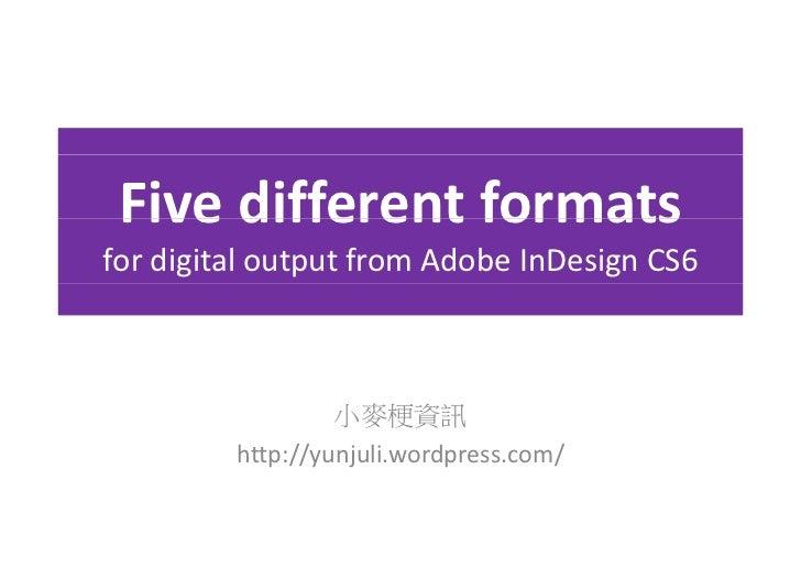 Fivedifferentformats Five different formatsfordigitaloutputfromAdobeInDesign CS6                  小麥梗資訊         ht...