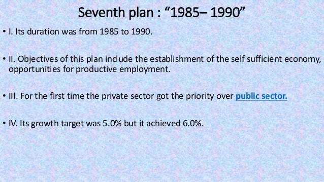 """Tenth plan : """"1997– 2002"""" • Its duration was from 2002 to 2007. • II. This plan aims to double the per capita income of In..."""