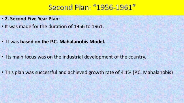 """Fourth plan : """"1969 – 1974"""" • I. Its duration was from 1969 to 1974. • II. There were two main objective of this plan i.e...."""