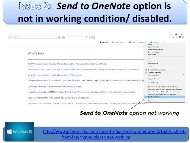 """Fix """"Send to OneNote 2016/2015/2014 from Internet Explorer"""