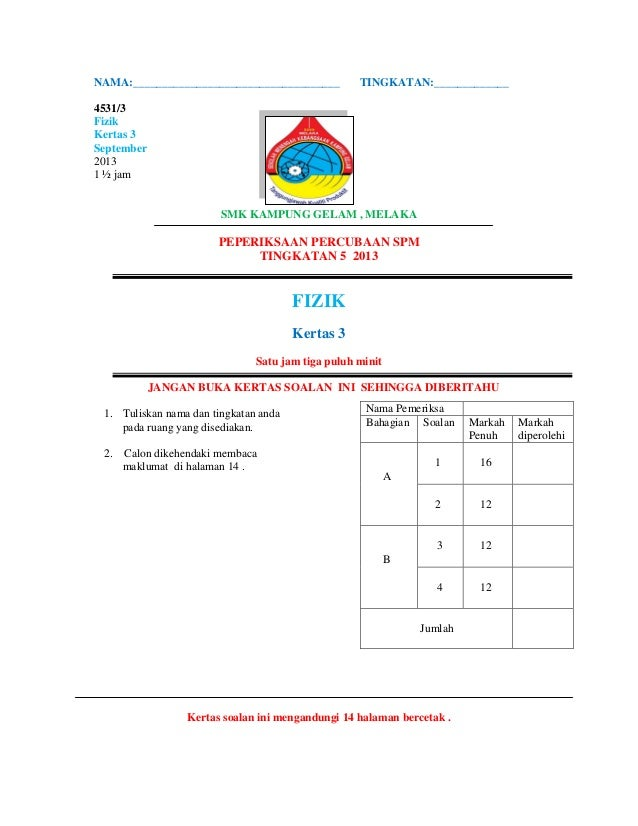 Fizik Paper 3 Spm Trial 2013