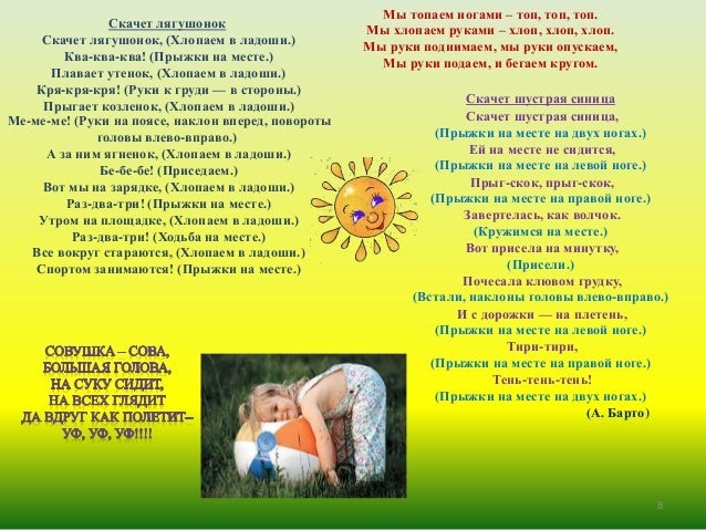 sognutie-nozhki-vmeste-s-kiskoy-chastnoe-seks-foto-muzhskogo-polovogo-chlena
