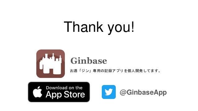 Thank you! @GinbaseApp Ginbase お酒「ジン」専用の記録アプリを個人開発してます。