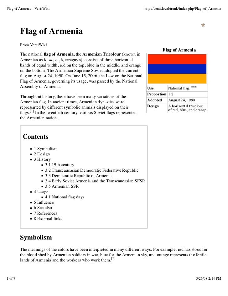 Flag of Armenia - VentiWiki                                                     http://venti.local/trunk/index.php/Flag_of...