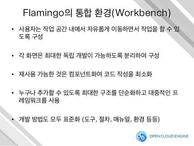 Flamingo project v4