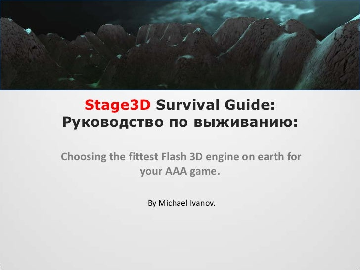 Stage3D Survival Guide:Руководство по выживанию:Choosing the fittest Flash 3D engine on earth for                your AAA ...