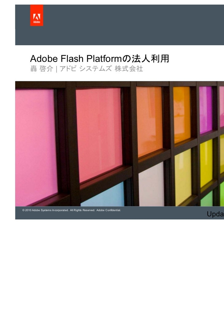 Adobe Flash Platform                         |© 2010 Adobe Systems Incorporated. All Rights Reserved. Adobe Confidential. ...