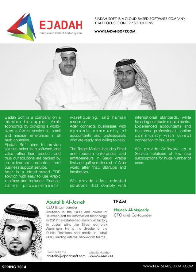 Ejadah Soft is a company on a mission to support Arab economics by providing a world- class software service to small and ...