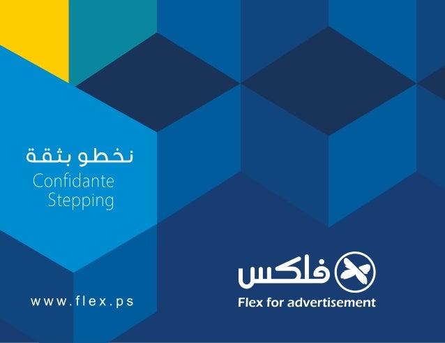 Flex advertisement Profile