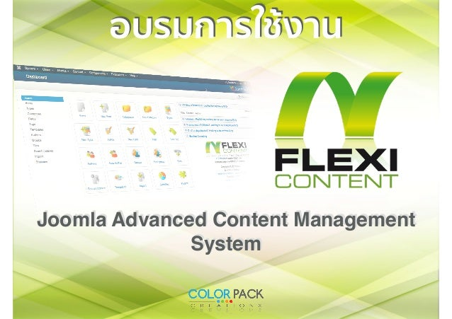 www.colorpack.co.th อบรมการใช้งาน Joomla Advanced Content Management System
