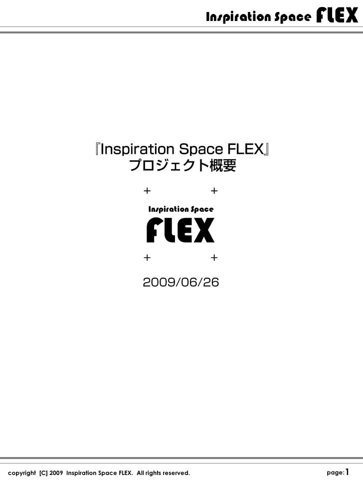 copyright [C] 2009 Inspiration Space FLEX. All rights reserved.   page: 1