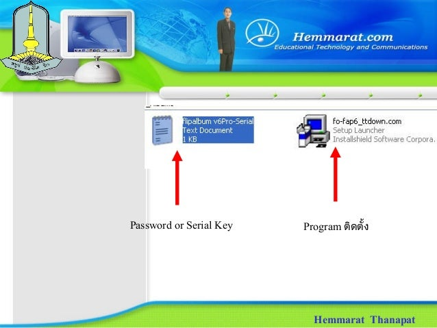 license key clean master 6.0