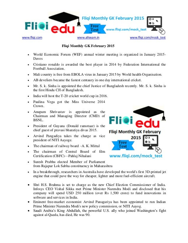MONTHLY CURRENT AFFAIRS 2014 EPUB DOWNLOAD