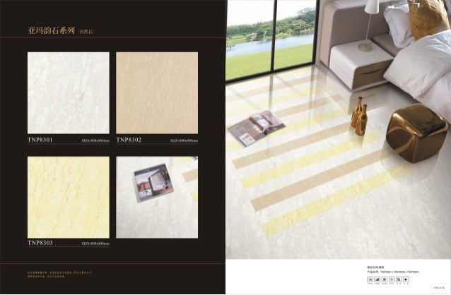 roma floor tile supplier toe supply competitive ceramic tiles