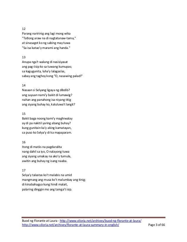 Donna Cruz - Langit Ang Pag-Ibig Lyrics   Musixmatch