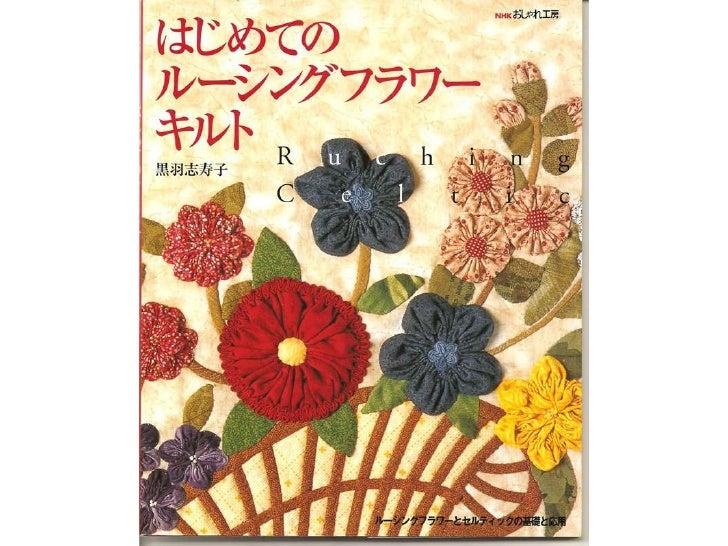 Flores de fuxico linda 1