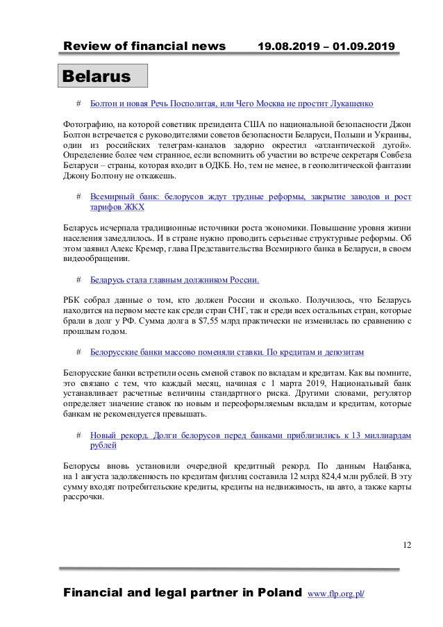 rshb ru онлайн банк