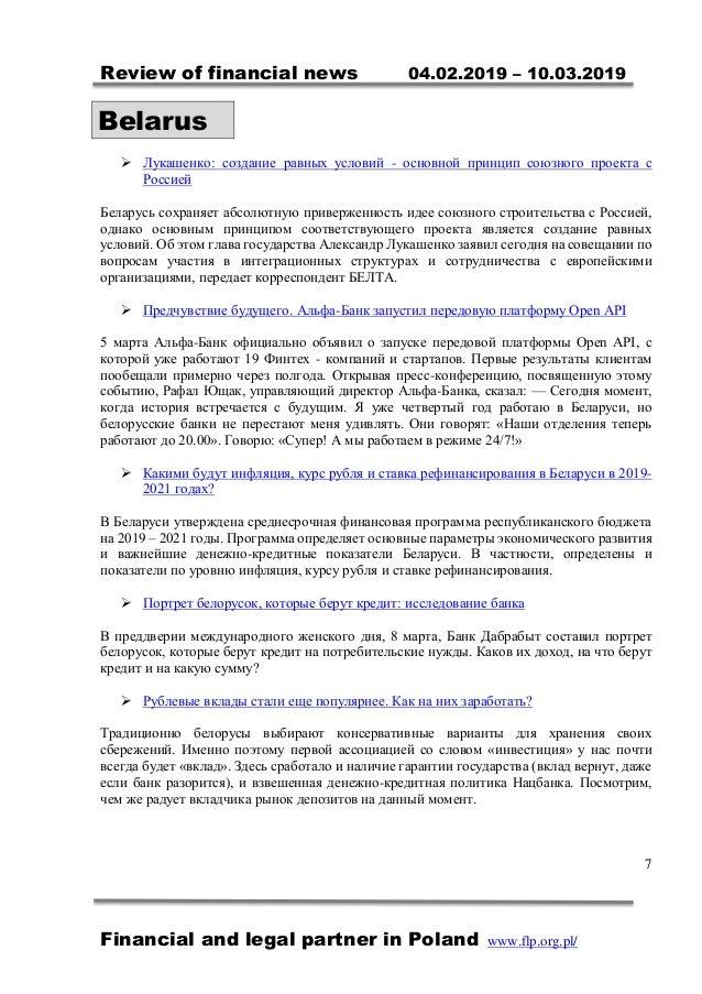 100 одобрение займа на карту по всей россии