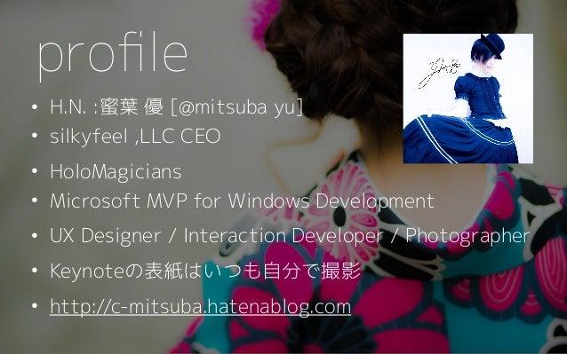 Introducing Fluent Design Slide 2