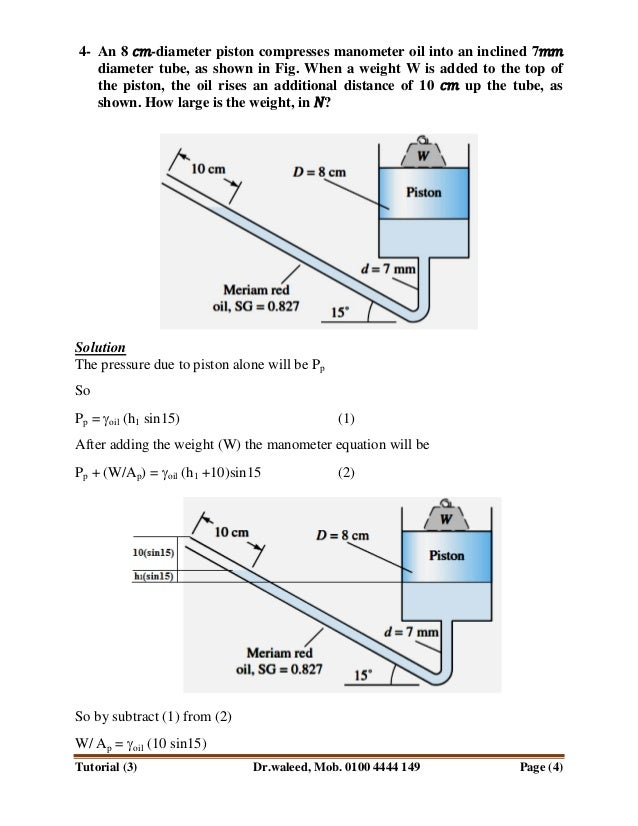 tutorial 1 ans We will see later that the lca problem can be reduced to a restricted version of  an rmq problem, in which consecutive array elements differ by exactly 1.