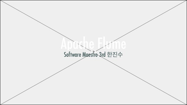 Apache Flume Software Maestro 3rd 한진수
