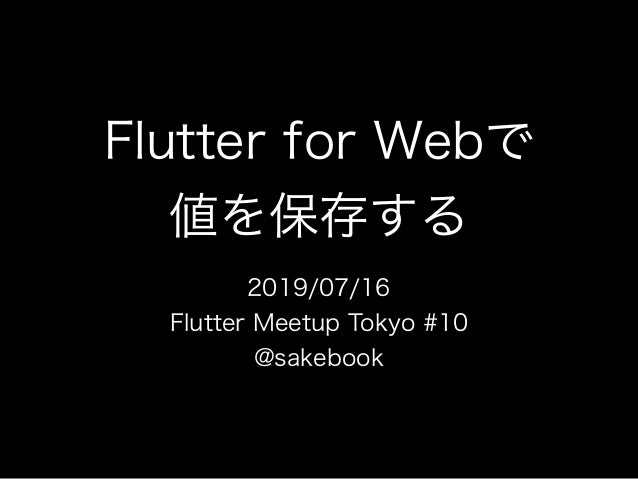 webdev could not run for this project. You have a dependency on `flutter` which is not supported for flutter_web tech prev...