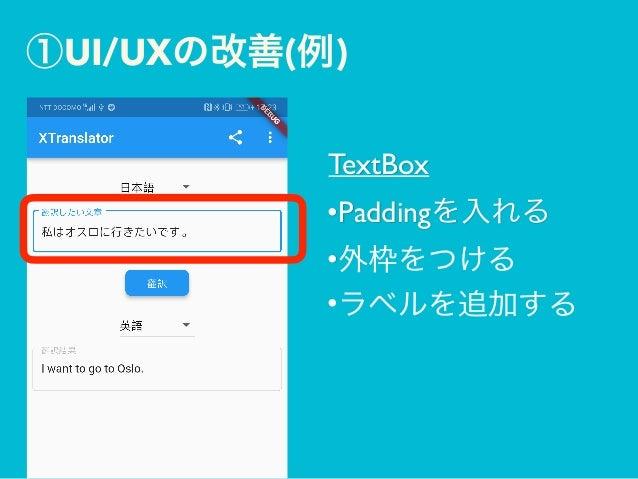 "pub_spec.yaml dev_dependencies: # flutter_launcher_icons: ""^0.5.2"" flutter_icons: android: true ios: true image_path: ""ima..."