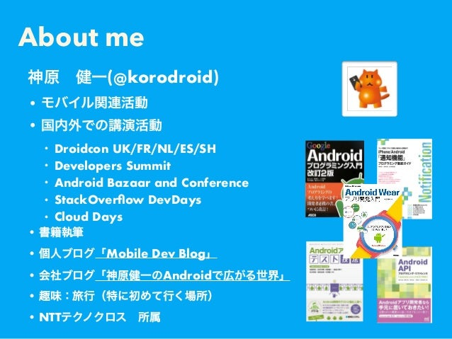 About me • • • Droidcon UK/FR/NL/ES/SH • Developers Summit • AndroidBazaar and Conference • StackOverflow DevDays • Cloud ...