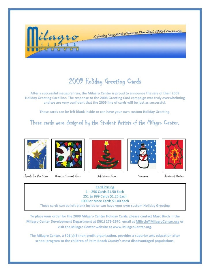 Milagro Center Holiday Cards (BUY NOW)