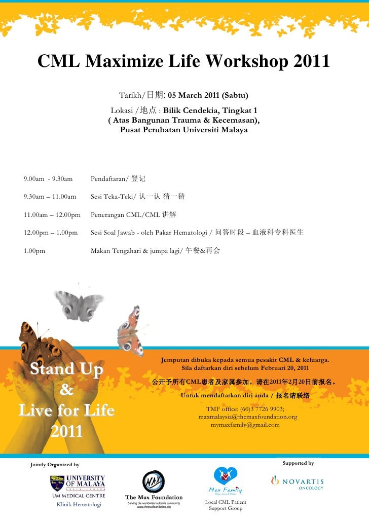 CML Maximize Life Workshop 2011                                  Tarikh/日期: 05 March 2011 (Sabtu)                         ...