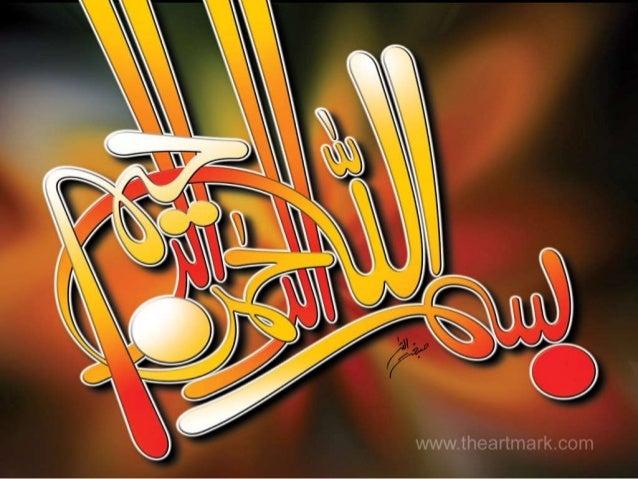 Topic Report Writing • Farooq Mian (113323) • Usman Khalid (113345) • Arwa Aman (113301) • Subject :- Technical & Business...