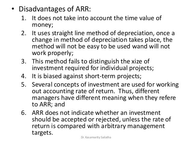 advantages and disadvantages of arr