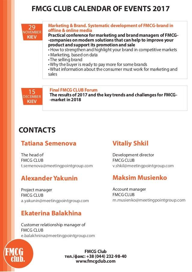 Fmcg Space Management : Fmcg club ukraine calendar eng